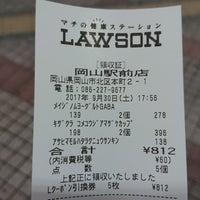 Photo taken at ローソン 岡山駅前店 by つじやん 岡. on 9/30/2017