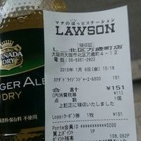 Photo taken at Lawson by つじやん 1. on 1/9/2015