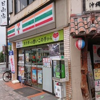 Photo taken at 7-Eleven by つじやん 飛. on 7/20/2018