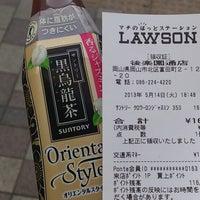 Photo taken at ローソン 後楽園通店 by つじやん 7. on 5/14/2013