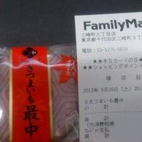Photo taken at FamilyMart by つじやん 秋. on 9/29/2012
