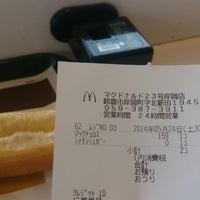 5/23/2014につじやん 7.がマクドナルド 23号岸岡店で撮った写真