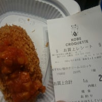 Photo taken at kobe croquette by つじやん 7. on 11/9/2014