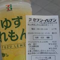 Photo taken at セブンイレブン ハートイン岡山駅在来線改札内店 by つじやん 2. on 7/23/2016