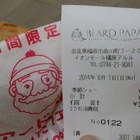 Photo taken at ビアード・パパ イオンモール橿原店 by つじやん 宮. on 6/1/2014