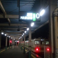 Photo taken at Higashi-Sanjo Station by つじやん 1. on 12/29/2012