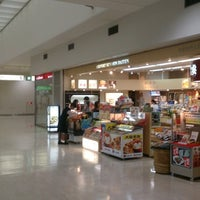 Photo taken at 空港専門大店2号売店 by つじやん on 7/1/2014