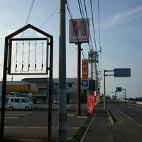 Photo taken at ほっかほっか亭 詫間店 by つじやん 銀. on 5/15/2016