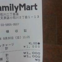 Photo taken at FamilyMart by つじやん 銀. on 9/30/2012