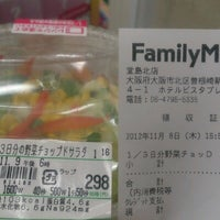 Photo taken at FamilyMart by つじやん 7. on 11/8/2012