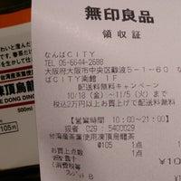 10/18/2013 tarihinde つじやん 銀.ziyaretçi tarafından MUJI'de çekilen fotoğraf