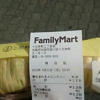 Photo taken at FamilyMart by つじやん 5. on 5/11/2015