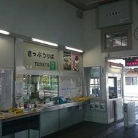 Photo taken at JR琴平駅 みどりの窓口 by つじやん 8. on 8/30/2014