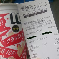 Photo taken at 業務スーパーTAKENOKO TOMMY江坂店 by つじやん 銀. on 6/16/2014