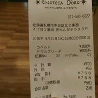 Photo taken at Enoteca D'oro by つじやん 4. on 8/31/2016