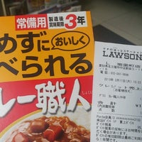 Photo taken at ローソン 菊里町店 by つじやん 新. on 2/11/2013