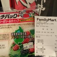 Photo taken at FamilyMart by つじやん 5. on 1/9/2013