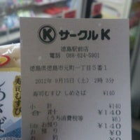 Photo taken at サークルK 徳島駅前店 by つじやん 銀. on 9/14/2012