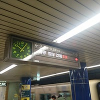 Photo taken at 岩本町駅 1-2番線ホーム by つじやん 銀. on 6/15/2018
