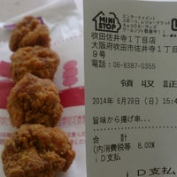 Photo taken at Ministop by つじやん on 6/29/2014