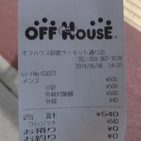 Photo taken at オフハウス 鈴鹿サーキット通り店 by つじやん 9. on 5/6/2014