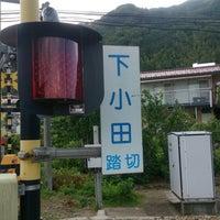 Photo taken at JR山陰本線 下小田踏切 (八鹿ー江原 間) by つじやん 7. on 7/24/2014