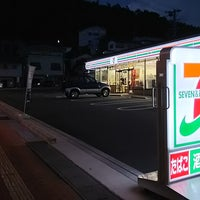 Photo taken at 7-Eleven by つじやん 宮. on 7/14/2015