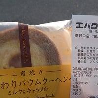Photo taken at エバグリーン 高野口店 by つじやん 銀. on 4/18/2013
