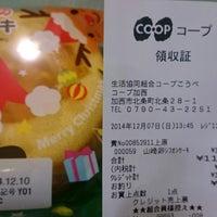 Photo taken at コープこうべ コープ 加西 by つじやん 9. on 12/7/2014