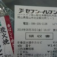 Photo taken at セブンイレブン ハートイン岡山駅在来線改札内店 by つじやん 2. on 8/29/2014