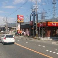 Photo taken at Sukiya by つじやん on 5/1/2014