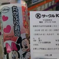 Photo taken at CircleK by つじやん ま. on 2/3/2013
