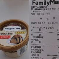 Photo taken at ファミリーマート 児島中山公園前店 by つじやん 免. on 4/3/2013