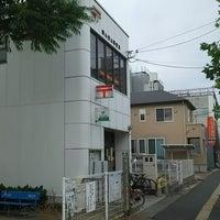 Photo taken at 岡山東山郵便局 by つじやん 宮. on 5/16/2016