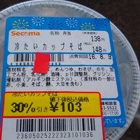 Photo taken at セイコーマート 北14条店 by つじやん 3. on 8/9/2016