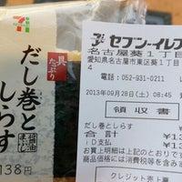 Снимок сделан в セブンイレブン 名古屋葵1丁目店 пользователем つじやん 9/27/2013
