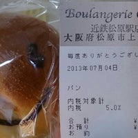 Photo taken at Boulangerie Objet 近鉄松原駅店 by つじやん on 7/4/2013