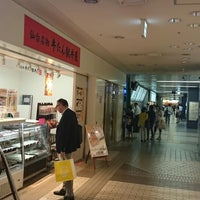 Photo taken at 牛たん駅弁屋 by つじやん 銀. on 8/27/2014