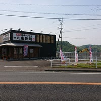 Photo taken at 丸亀製麺 宮崎住吉店 by つじやん 7. on 5/16/2018