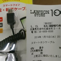 Photo taken at Lawson Store 100 by つじやん 宮. on 1/15/2014