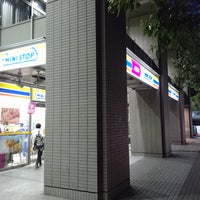 Photo taken at Ministop by つじやん 9. on 5/9/2017