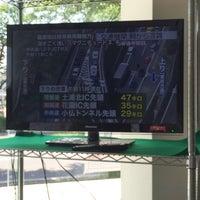 Photo taken at ホンダカーズ東葛 千葉ニュータウン店 by 福井 on 5/3/2014