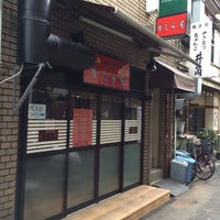 Photo taken at かしら屋 新橋店 by Kazuhiko I. on 3/1/2014