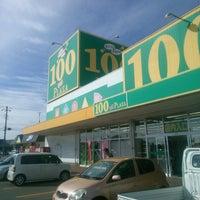 Photo taken at ダイソー&アオヤマ100円プラザ能代店 by Mareki W. on 9/15/2014