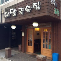 Photo taken at 79번지 국수집 by Kim S. on 5/13/2014