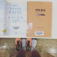 Photo taken at Hanyang Univ. 백남학술정보관 by Kim S. on 10/15/2015
