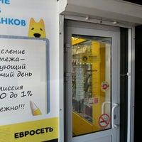 Photo taken at Евросеть Офис by Антон М. on 6/27/2014