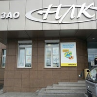 Photo taken at Евросеть Офис by Антон М. on 7/17/2014
