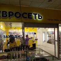 Photo taken at Евросеть by Антон М. on 5/13/2014