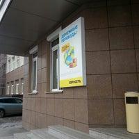 Photo taken at Евросеть Офис by Антон М. on 7/28/2014